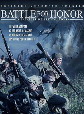 Affiche Battle of Honor